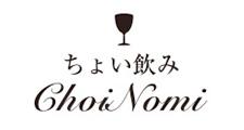 Choi Nomi-ちょい飲み-