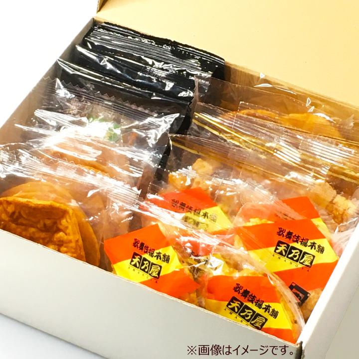 関東米菓の詰め合わせ